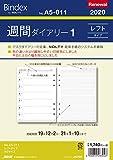 能率 バインデックス 手帳 リフィル 2020年 ウィークリー レフトタイプ A5-011 (2020年 1月始まり)