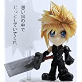 FINAL FANTASY TRADING ARTS改 mini クラウド from FINAL FANTASY VII ADVENT CHILDREN