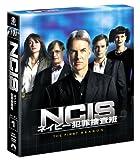 NCIS ネイビー犯罪捜査班 シーズン1<トク選BOX>[DVD]