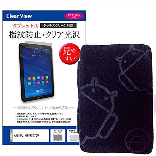 メディアカバーマーケット KAIHOU KH-MID700 [7インチ(800x480)]機種用 【低反発 タブレットケース と 指紋防止 クリア 光沢 液晶保護フィルム のセット】