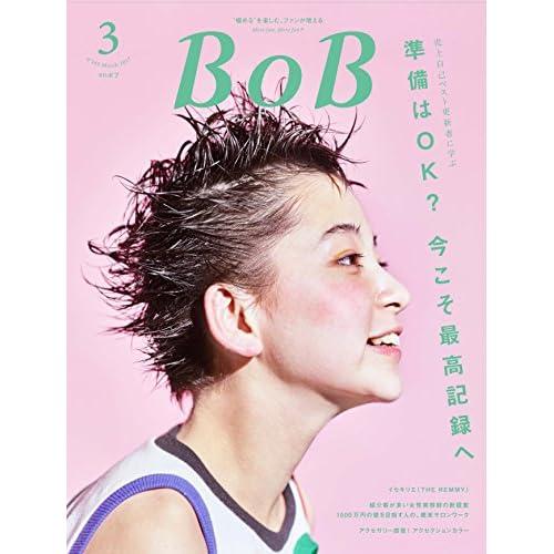 月刊BOB 2017年3月号