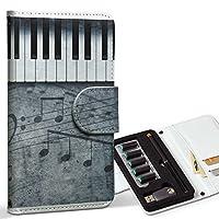 スマコレ ploom TECH プルームテック 専用 レザーケース 手帳型 タバコ ケース カバー 合皮 ケース カバー 収納 プルームケース デザイン 革 クール 音符 楽譜 ピアノ モノクロ 008223