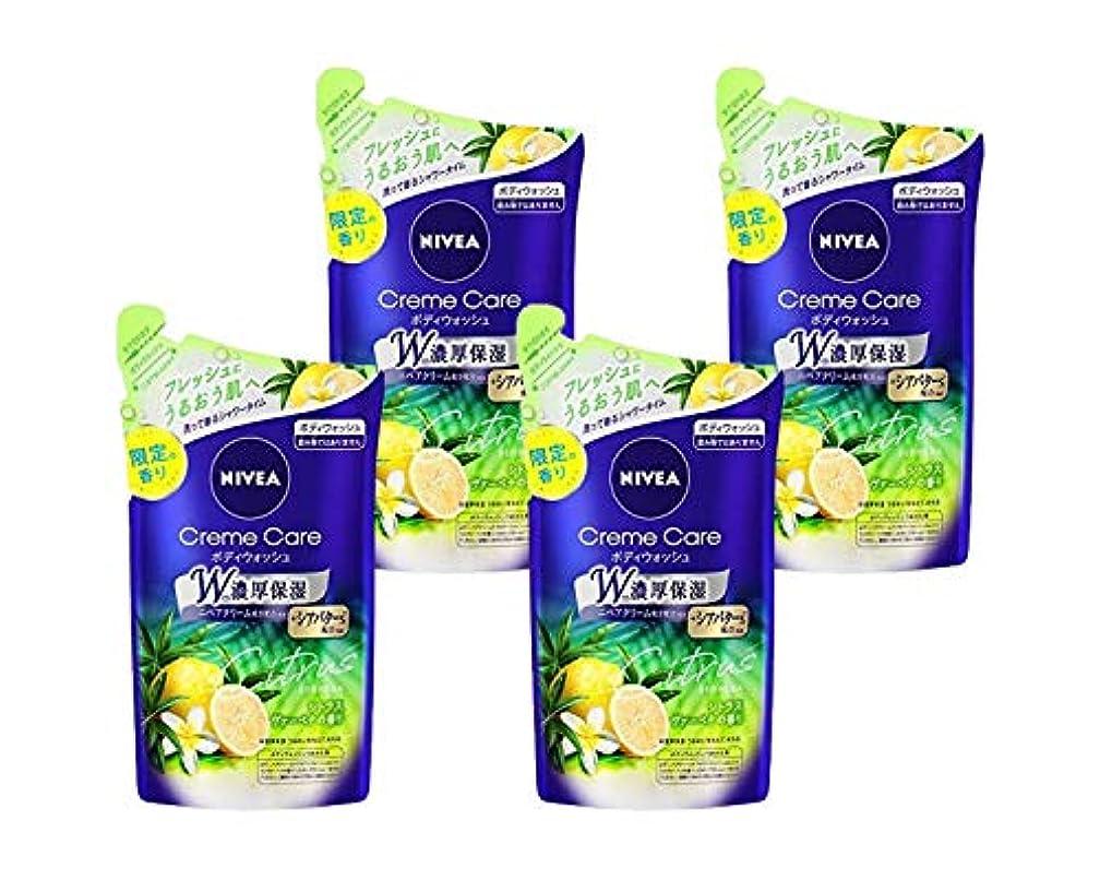 【4袋セット】 ニベア クリームケアボディウォッシュ シトラスヴァーベナの香り つめかえ用 360ml × 4袋