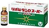 大正製薬 大正製薬 リポビタンDスーパー 100mL 10本入