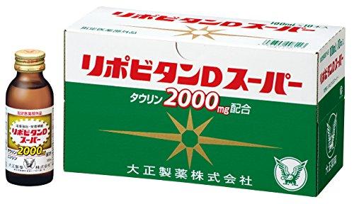 リポビタンDスーパー [指定医薬部外品]...