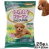 HPシャンプ-タオル小型犬用25枚