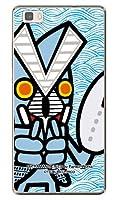 [P8lite ALE-L02/MVNOスマホ(SIMフリー端末)専用] スマートフォンケース ウルトラマンシリーズ バルタン星人 ズームウェーブ (クリア) 【光沢なし】 MHWP8L-PCNT-214-V2A4