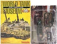 【18】 タカラ 1/144 ワールドタンクミュージアム Vol.5 M3ハーフトラック(2色迷彩) 単品