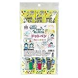 KAWAGUCHI マスクや布に書けるドットペン NUNO DECO PEN-dot- 3色セット 15-387