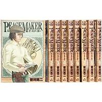 PEACE MAKER (ピースメーカー) コミック 1-9巻 セット (ヤングジャンプコミックス)