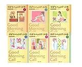 グッドモーニング・コール 全6巻セット (集英社文庫―コミック版)