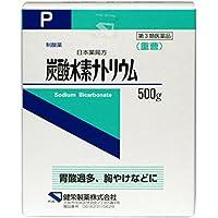 【第3類医薬品】日本薬局方 炭酸水素ナトリウム 500g