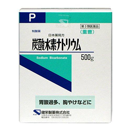 【第3類医薬品】日本薬局方 炭酸水素ナトリウム 500g...