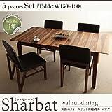 IKEA・ニトリ好きに。天然木ウォールナット伸縮式ダイニング【Sharbat】シャルバート/5点セット(テーブルW150+チェア×4) | ウォールナットブラウン | ブラック