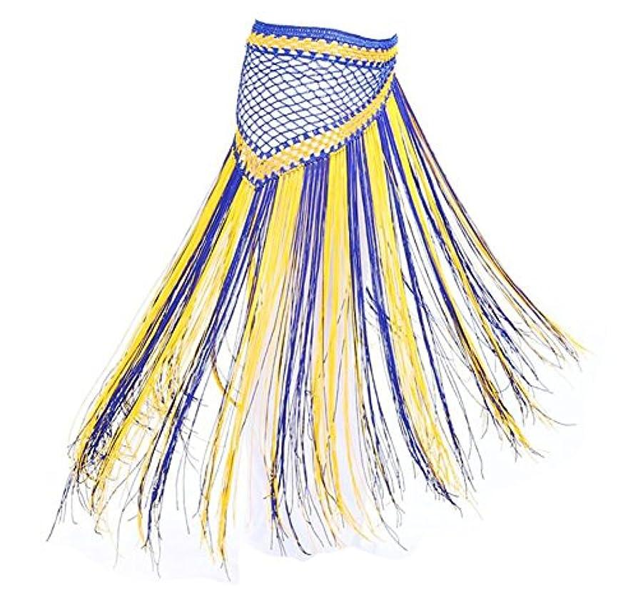 フランクワースリーシネマスカーフ長いタッセルの青と黄色のダンスヒップスカーフ