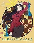 クビキリサイクル 青色サヴァンと戯言遣い 4(完全生産限定版) [Blu-ray]