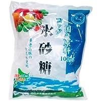 中日本氷糖 国産原料 ロック 1kg