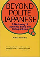 役に立つ話しことば辞典 - Beyond Polite Japanese