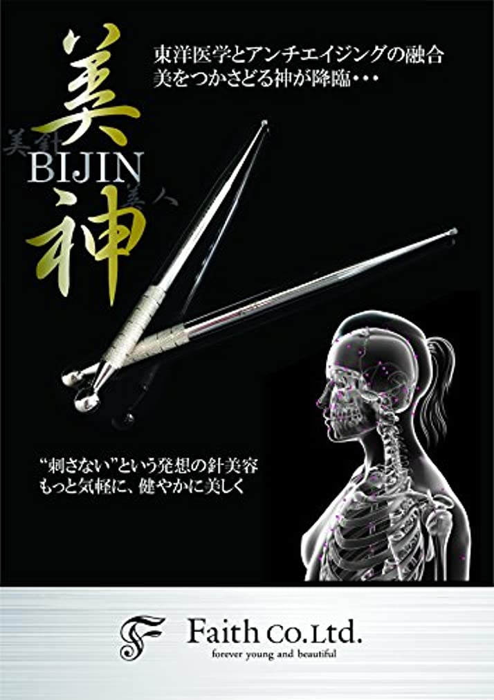 花嫁東部ジョガー美神 - BIJIN