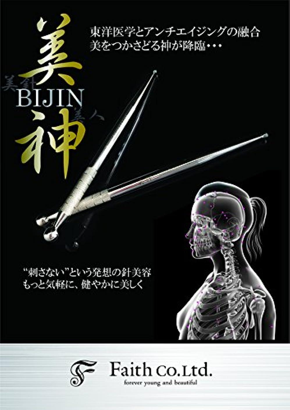 チョップ制裁故障美神 - BIJIN