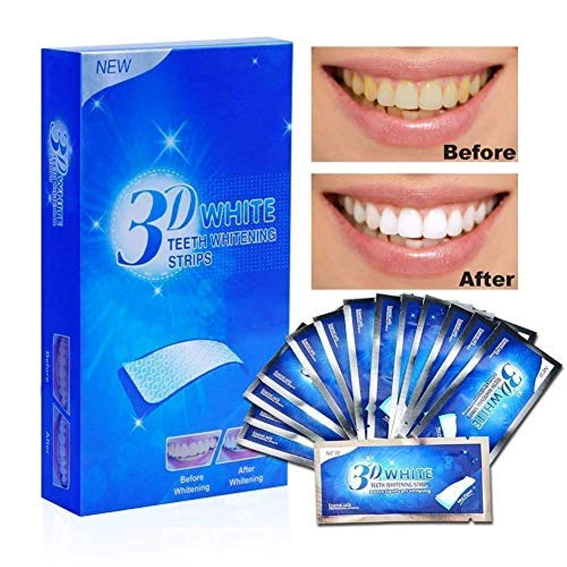 些細な気配りのあるよろしく歯のホワイトニング 歯 美白 歯 ホワイトニング ールホワイトニング 美白歯磨き