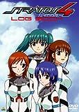 ストラトス・フォー LOG BOOK [DVD]