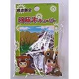 ご当地キューピー 熊本限定 阿蘇牛 ハイハイ 根付けストラップ コスチュームキューピー QP