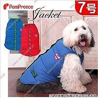 ノーブランド品 中大型犬用 Pタータンリボン付ジャケット 7号 レッド