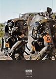 マシーネンクリーガーグラフィックス〈VOL.3〉2006.1‐2010.12 画像