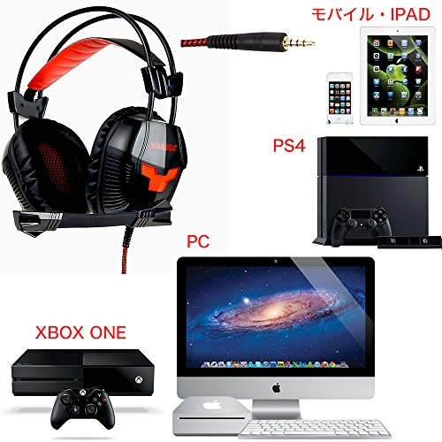 ゲーミングヘッドセット PS4 SOULBEAT ヘッドホン 901シリーズ ゲーミング FPS 対応 イヤホン マイク 付属 プレステ4 ゲーム用 PC ヘッドフォン ヘッドセット等 COD スカイプ Skype パソコン可能 PS プレイステーション4 Xbox などに対応 日本正規品(レッド&ブラック)