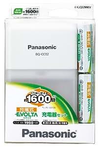 パナソニック 充電式EVOLTA 充電器セット 単3形充電池 4本付き K-KJQ02M40V