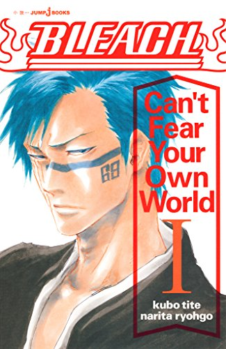 [画像:BLEACH Can't Fear Your Own World I (ジャンプジェイブックスDIGITAL)]