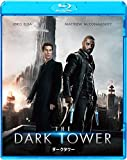ダークタワー (オリジナルカード付き) [AmazonDVDコレクション] [Blu-ray]