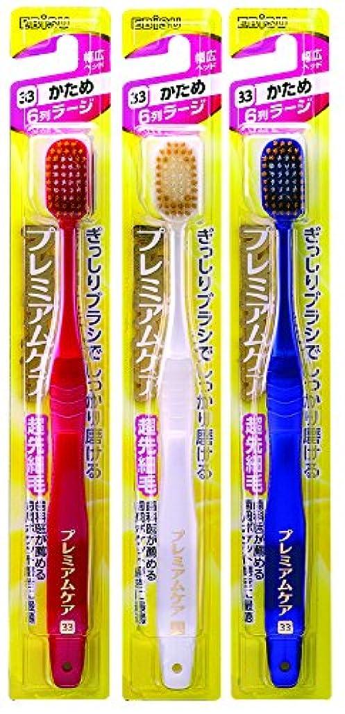 外向きキャンセル感嘆エビス プレミアムケア 歯ブラシ ?6列ラージ かため 3本組 色おまかせ
