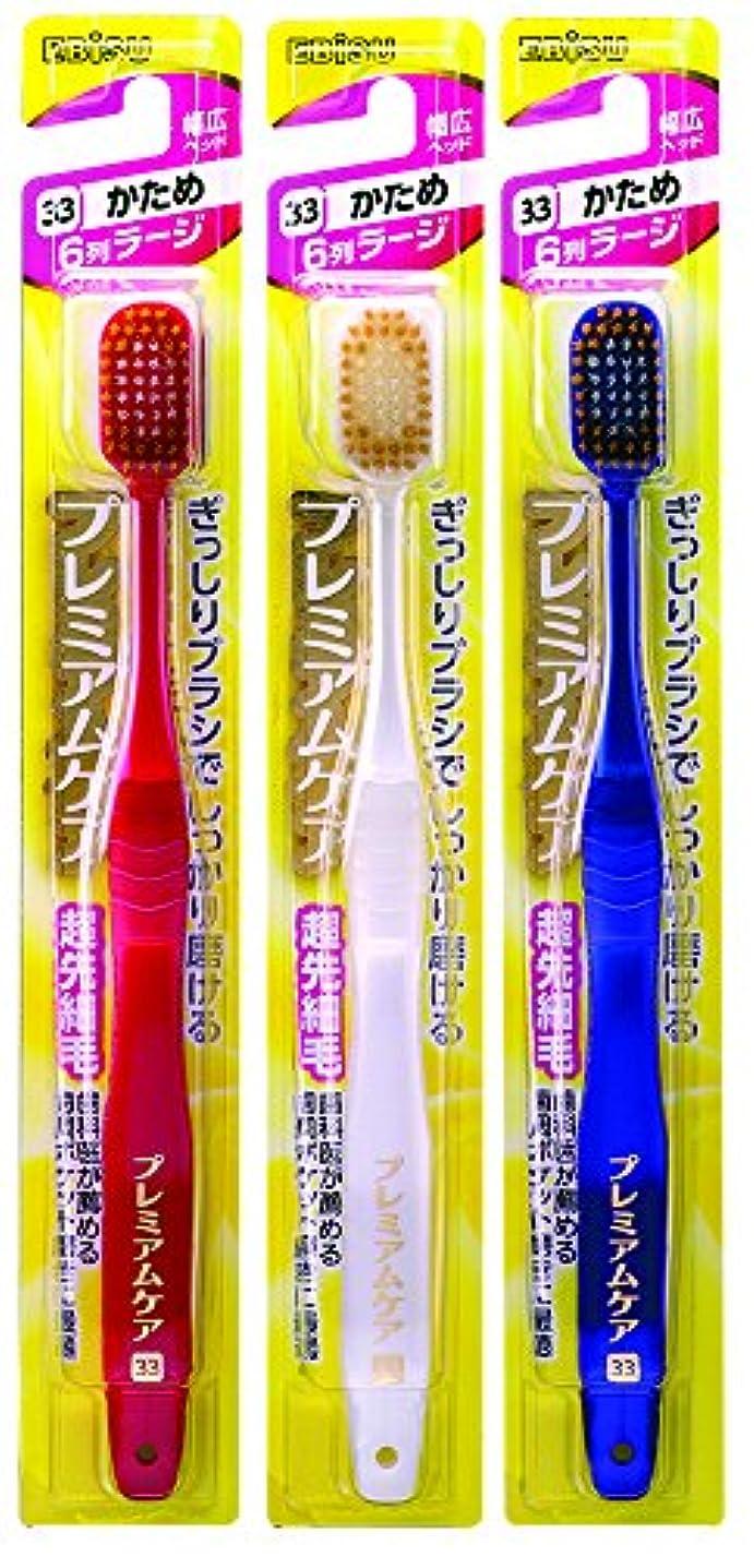 オーバーコートカード想起エビス プレミアムケア 歯ブラシ ?6列ラージ かため 3本組 色おまかせ