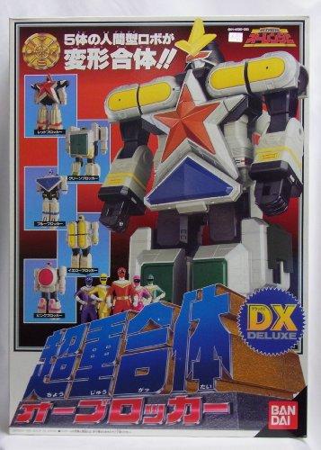 超力戦隊 オーレンジャー 超重合体 DX オーブロッカー