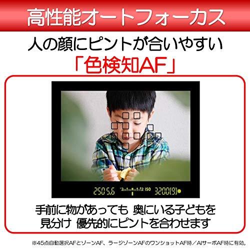 Canon デジタル一眼レフカメラ EOS Kiss X9i ダブルズームキット EF-S18-55mm/EF-S55-250mm 付属 EOSKISSX9...
