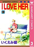 I LOVE HER 3 (マーガレットコミックスDIGITAL)