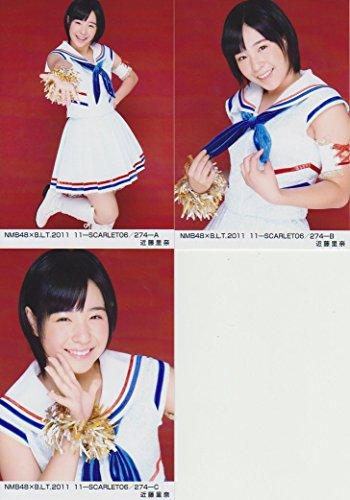 ★NMB48公式生写真 B.L.T.2011 11-SCARLET 3枚コンプ【近藤里奈】 BLT