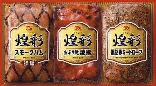 丸大 煌彩ハムギフト GT-303 【ハム ウインナー ベー...