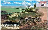 フリーダムモデルキット 1/35 中華民国陸軍 ROCA CM-34 雲豹 TICV w/30mmチェーンガン プラモデル FRE15103