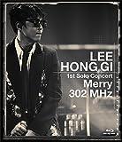 """LEE HONG GI 1st Solo Concert""""Mer...[Blu-ray/ブルーレイ]"""