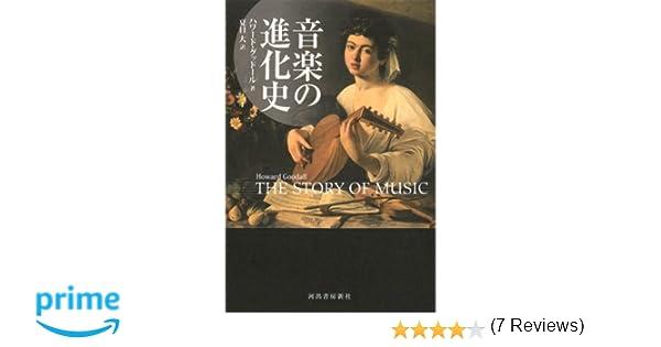 シャルル・デュトワの若者に贈る音楽事典 - JapaneseClass.jp