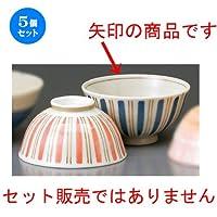 5個セット ツイン十草 青中平茶碗[ 110 x 60mm ]【 夫婦飯碗 】【 和食器 飲食店 お祝い 夫婦 】