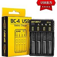 18650 充電器 急速電池充電器 USB出力機能付き  (4充電スロット)
