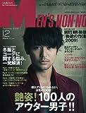 MEN'S NON・NO (メンズ ノンノ) 2009年 12月号 [雑誌]