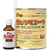 GSIクレオス VANCE VM001 Mr.シリコーン1kg