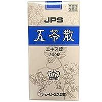 【第2類医薬品】JPS五苓散料エキス錠N 200錠
