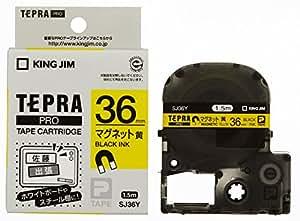 キングジム テープカートリッジ テプラPRO SJ36Y マグネットテープ 36mm 黄