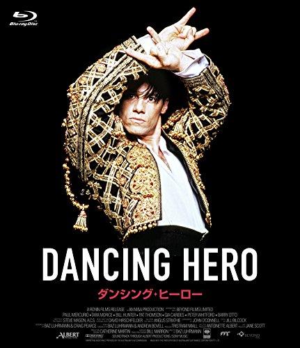 ダンシング・ヒーロー Blu-ray